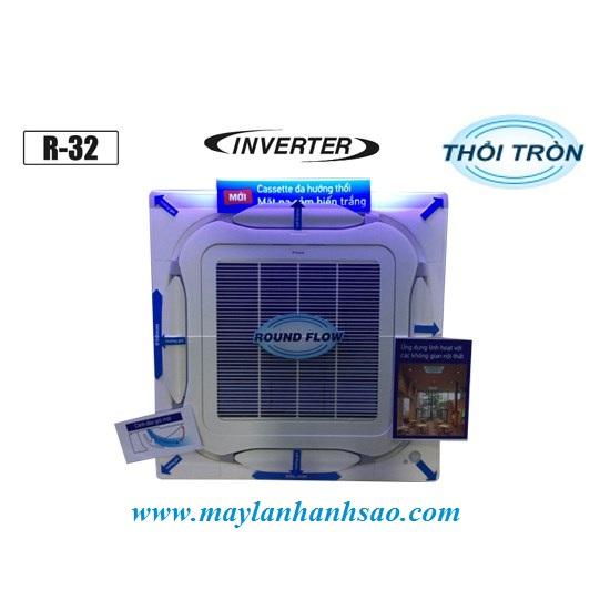Điều hòa âm trần Daikin (Cassette) FCF50CVM công suất 2HP (2 Ngựa) – Inverter Gas R32