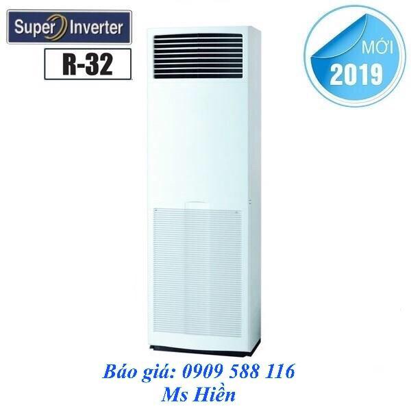 Cung cấp, thi công lắp đặt máy lạnh tủ đứng Daikin giá rẻ tại TPHCM, Biên Hòa, Tây Ninh, Đồng Nai