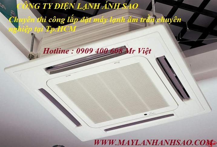 Máy lạnh âm trần LG Inverter siêu tiết kiệm điện,bền bỉ,giá cực rẻ