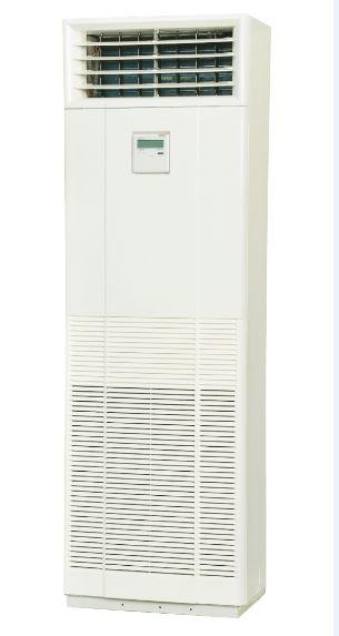 Chuyên lắp máy lạnh tủ đứng cho các công trình lớn nhỏ - Ki thuật viên giàu kinh nghiệm,tay nghề cao