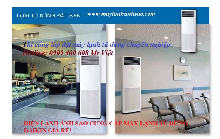 Hệ thống đại lý Daikin – Báo giá điều hòa tủ đứng FVA71AMVM/RZF71CYM 3.0hp Inverter Gas R32