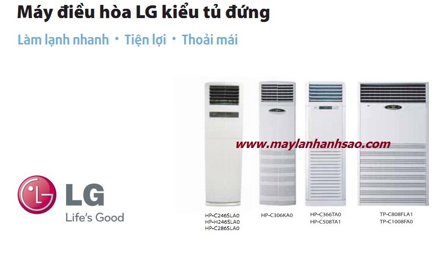 Đại lý báo giá rẻ nhất máy lạnh tủ đứng LG  2.5hp APUQ24GS1A3 Gas R410a